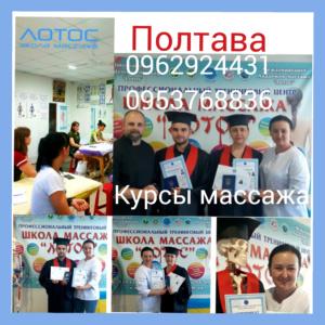 InShot_20200909_121745364