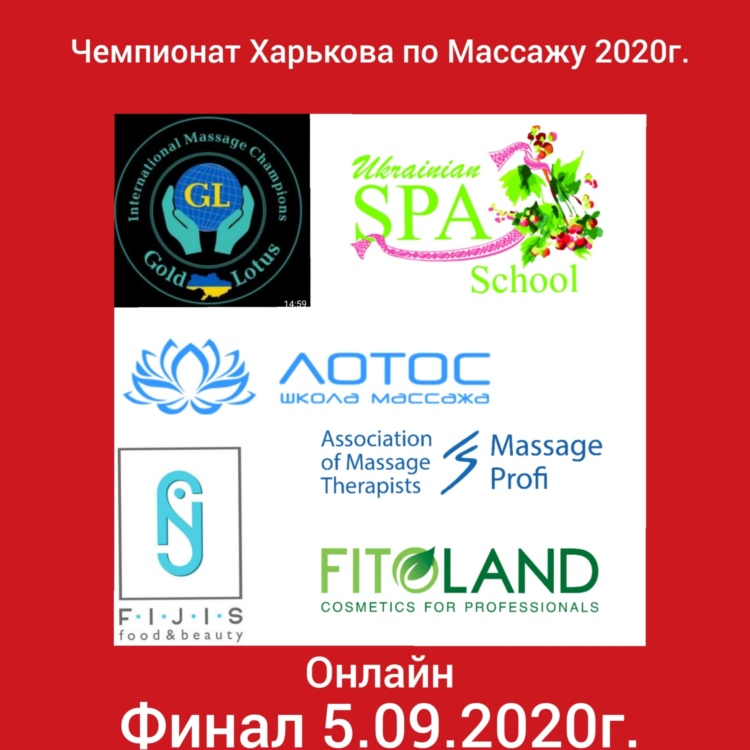 IMG_20200908_052047_725